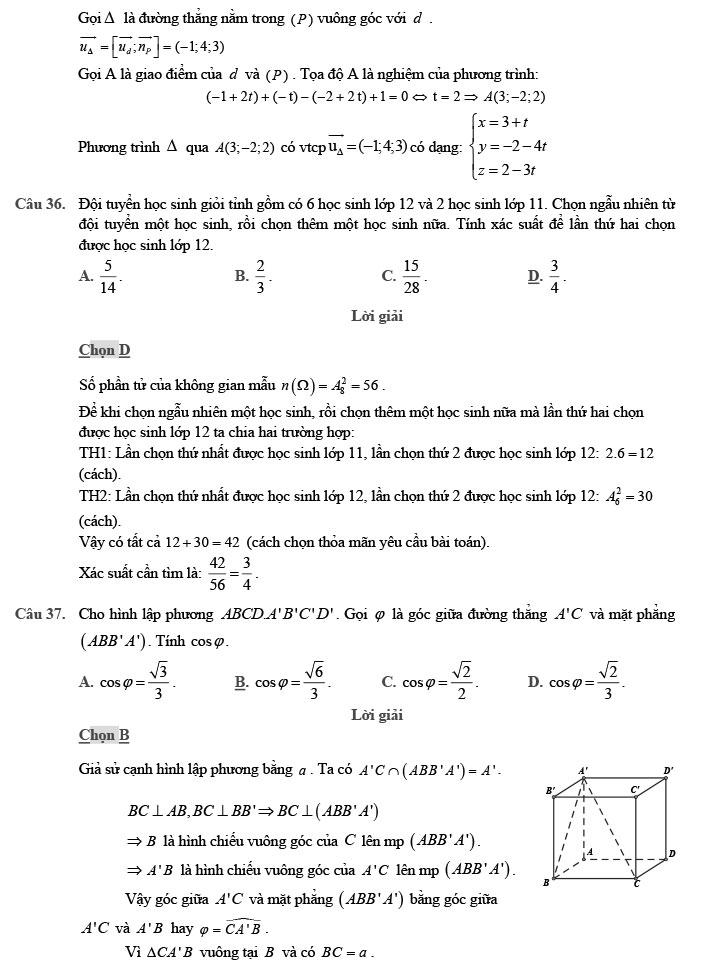 giải đề thi thử môn Toán 2020 phát triển theo đề minh họa số 7 trang 10