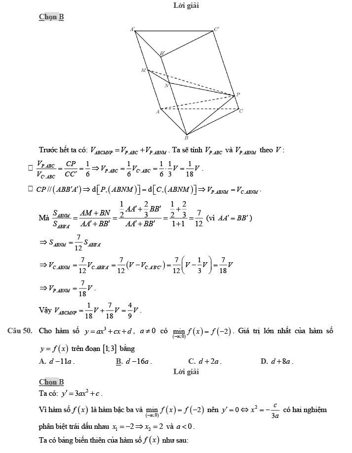giải đề thi thử môn Toán 2020 phát triển theo đề minh họa số 7 trang 17