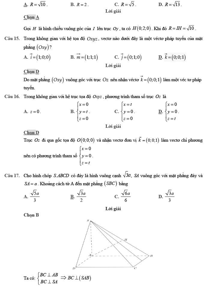 giải đề thi thử môn Toán 2020 phát triển theo đề minh họa số 7 trang 3