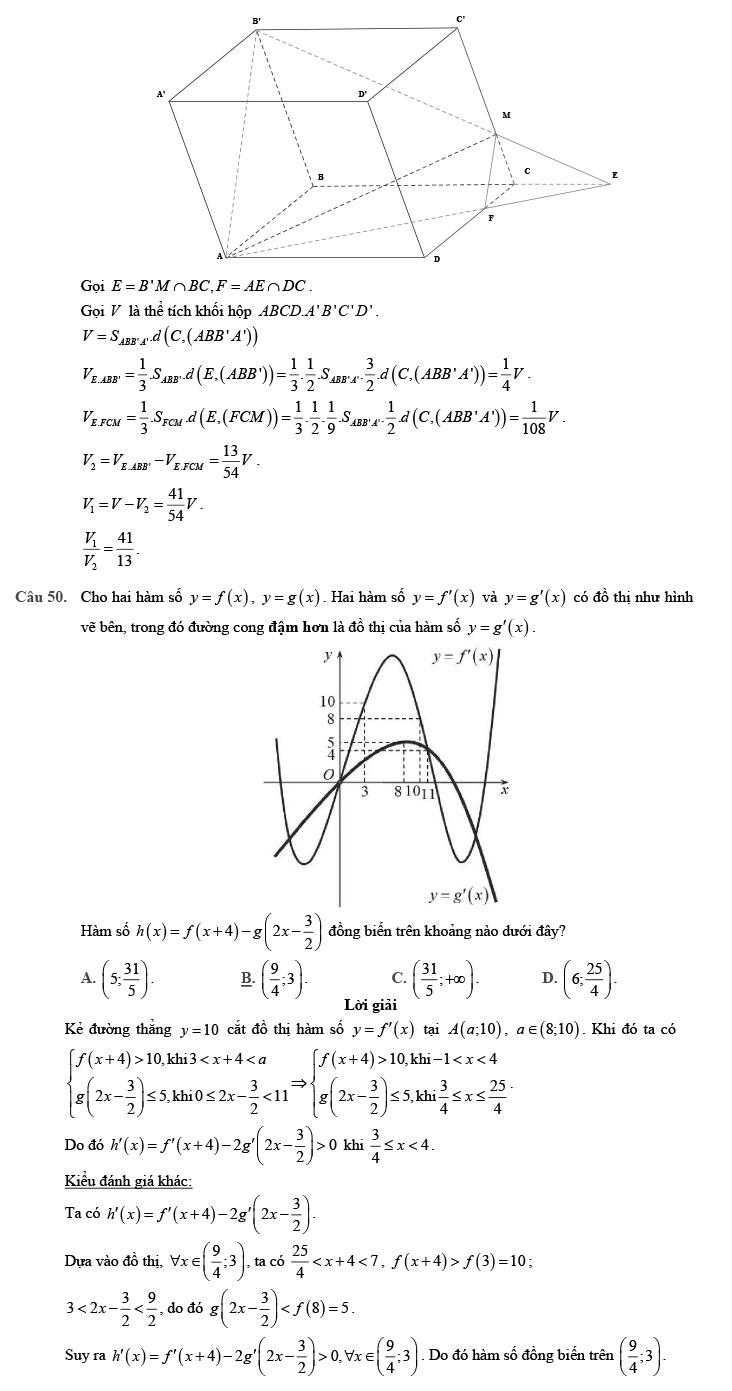 giải đề thi thử môn Toán 2020 phát triển theo đề minh họa số 8 trang 20
