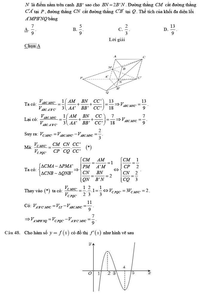 giải đề thi thử THPT Quốc gia môn Toán 2020 theo đề minh họa số 9 trang 16