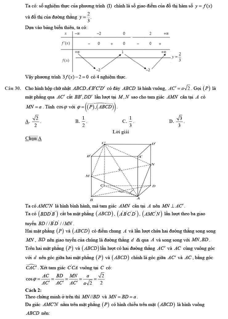 giải đề thi thử THPT Quốc gia môn Toán 2020 theo đề minh họa số 9 trang 7