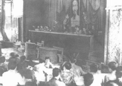 Đại hội đại biểu lần thứ II của Đảng