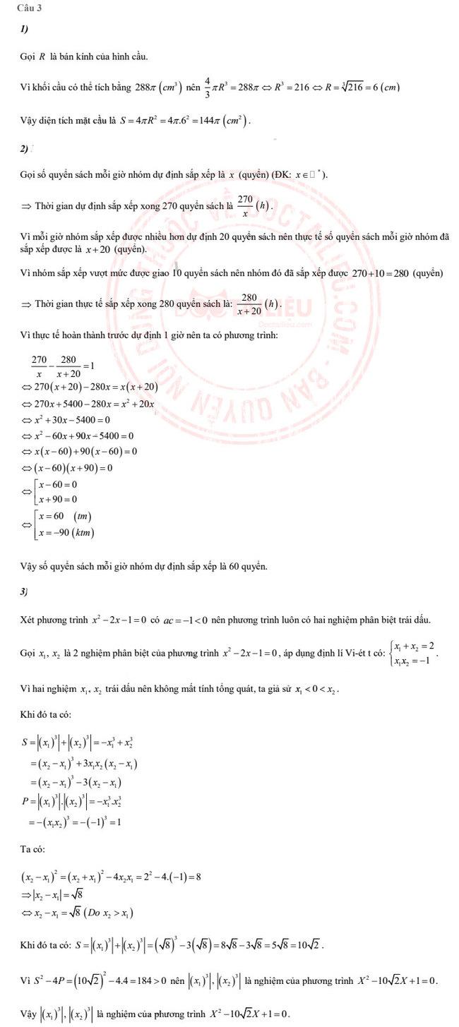 Đáp án đề thi tuyển sinh lớp 10 môn Toán năm 2020 Đồng Nai câu 3