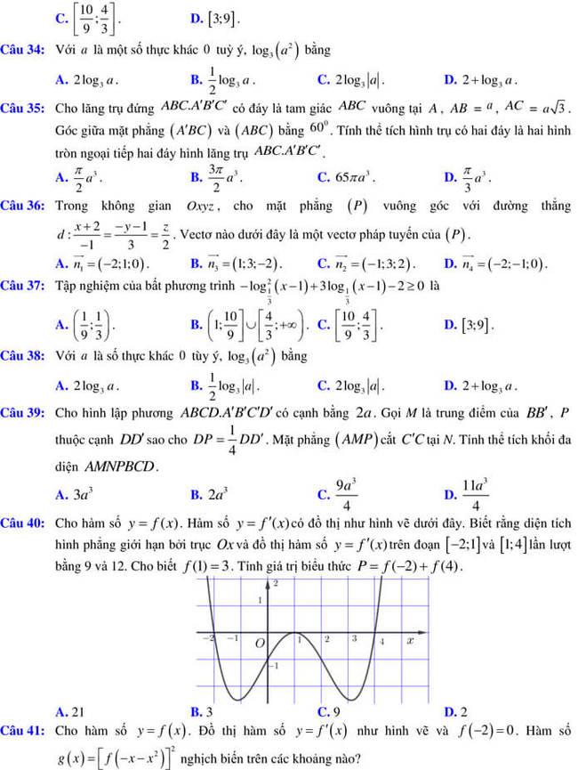 đề thi thử tốt nghiệp THPT 2020 môn Toán trường Quốc học Quy Nhơn trang 4