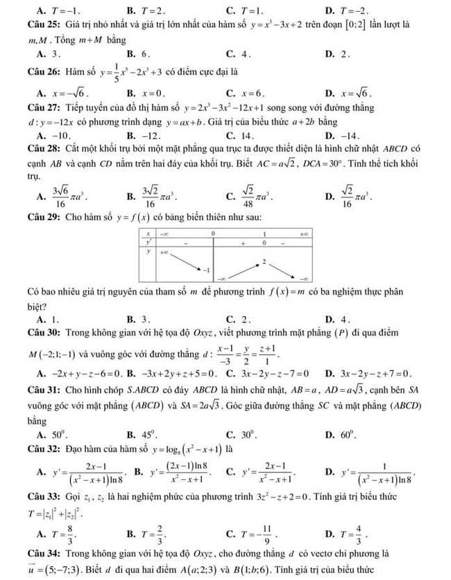 đề thi thử ToánTHPTQG 2020 của trường THPT Yên Phong 1(mã 501) trang 3