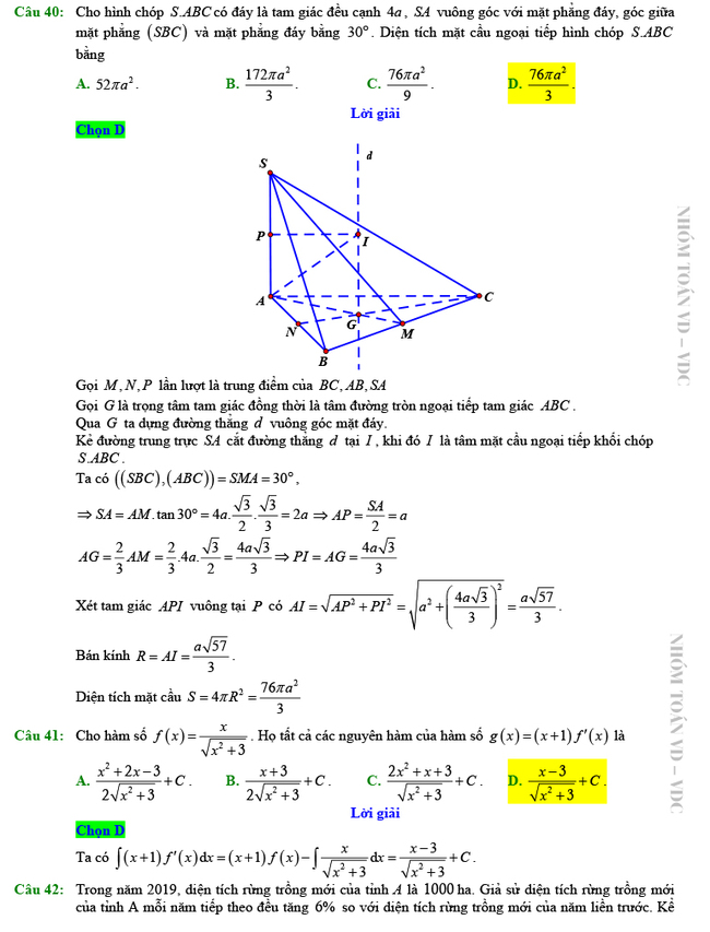 Giải chi tiết mã đề 102 môn Toán tốt nghiệp THPT 2020 trang 8