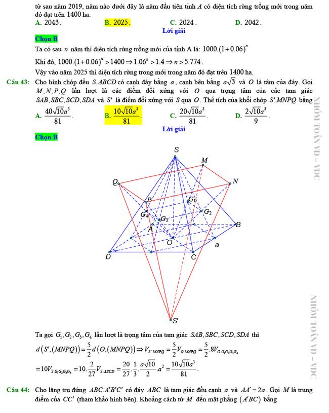 Giải chi tiết mã đề 102 môn Toán tốt nghiệp THPT 2020 trang 9