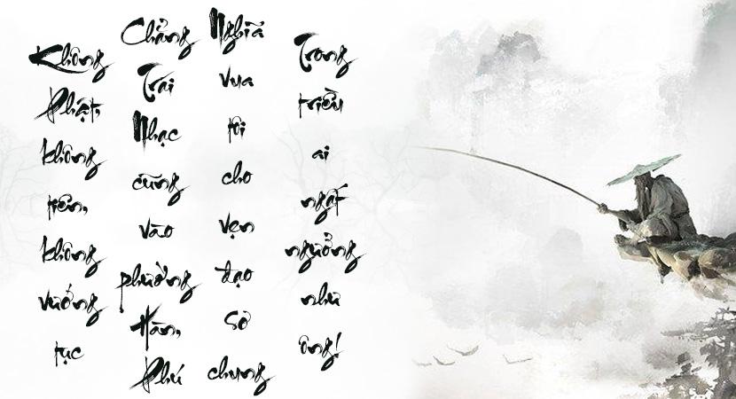 Bốn câu cuối Bài ca ngất ngưởng