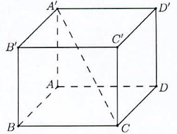 Cho hình hộp chũ nhật A B C D cdot Aprime Bprime Cprime Dprime có A B=A D=2 và A hình ảnh