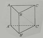 Cho hình lăng trụ đứng A B C cdot Aprime Bprime Cprime có tất cả các cạnh bàng hình ảnh